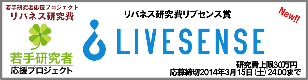 live_grant