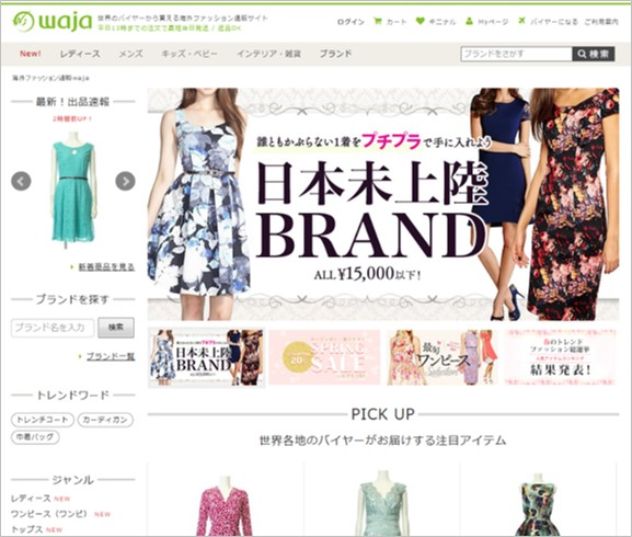 海外ファッション通販サイト「waja」